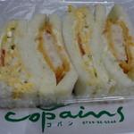 コパン - 料理写真:サンドイッチ(エビ&玉子)360円(税別)