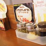 肉骨茶 - 骨肉茶(バクテー)