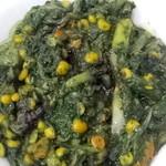 コチンニヴァース - 青菜のクートゥ(インド風ほうれん草ペースト)1,080円