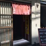 多慶家 - 多慶屋