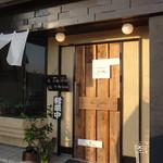 蕎麦切り さとう - かしわせいろ。蕎麦切り さとう (安城市)食彩品館.jp撮影