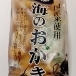 喜多山製菓 - 料理写真:海のおかき(ほたて)