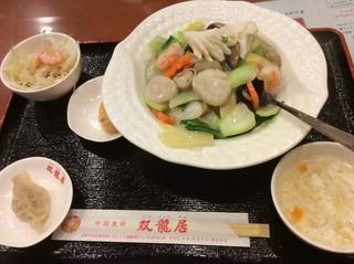 中国食府 双龍居 天満駅前店 - 海鮮丼ランチ  ☆4