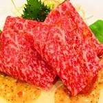 らんぷ×らんぷ - 和牛とトマトのカルパッチョ