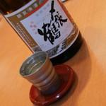 方舟 - 川崎小川町バル(1品と1杯で800円相当)の『〆張鶴』2016年6月