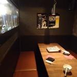 京町個室居酒屋 魚御殿 - 店内(個室)