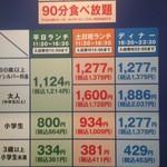 52430021 - 金額内訳