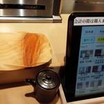 札幌シーフーズ - お一人のスペース