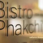 ビストロ パクチーズ -