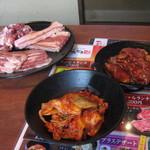 美味焼肉 いただき - 料理写真:1500円 ランチ食べ放題コース