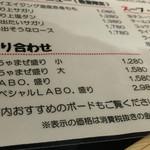 焼肉LABO. - メニゥ