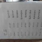 52434484 - 安いです(*´∀`*)