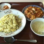 上海菜館 - Aランチ