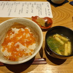 かま田 - ⑤いくらご飯、みそ汁、香物