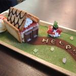 Cafe Otogi - ヘンゼルとグレーテルのおかしな家