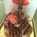洋菓子工房 ナチュール - 父の日のケーキと箱