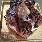 洋菓子工房 ナチュール - 父の日のケーキ1100円