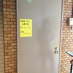 和レー屋 南船場ゴヤクラ - 開店前、このドアの前に先客が並んでいたので、てっきり……