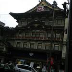 52445308 - 京都南座です。