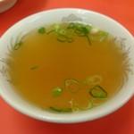 来来 - カレー焼飯のスープ