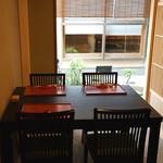 和ごころ 泉 - テーブル席