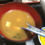 縁 - 味噌汁アップ