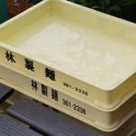 52447553 - 林製麺さん