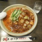 中華料理五十番 - 牛バラ牛スジ冷し坦々麺 ¥1010-