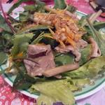 ホアマイ - 蓮の茎と牛肉のサラダ仕立て