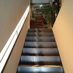 52450881 - 長い階段が