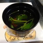 天ぷら山家 - お吸い物付き ※底には梅干しが沈んでいます