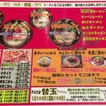 52451862 - 店内メニュー(2016/06/18)