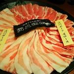 寅八商店 - 窪川ポーク
