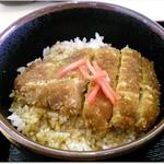 扇屋 - カレー味ソースかつ丼(ミニサイズ)