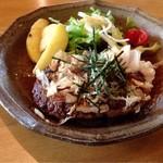 カフェ グローブ - 和風ハンバーグ
