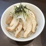 麺屋りゅう - 週替わり丼(鶏チャーシュー丼)