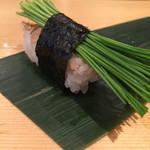 寿司源 藤沢大庭店 - 芽ネギ