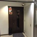 バー アップトゥーユー - H28.6 7階店舗前