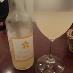 山下ワイン食道 - 新生姜を使ったジンジャーエール 600円