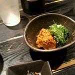 山元麺蔵 - 辛し味噌