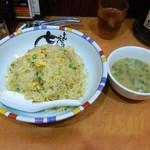 七志 - ...「黄金炒飯/大盛(780円)」、七志ラーメンの濃厚とんこつスープ付き!!!