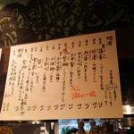 52464262 - 1606_じんべえ_メニュー③(日本酒)