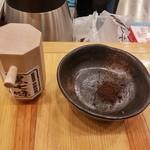 黒天丼 海老蔵 - 卓上にはなかった黒七味。いや、辛かった~。