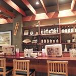 麺酒房 文楽 - 店内