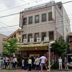 仙石すし 本店 - 仙石すし 本店