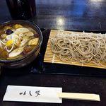 52469275 - いし塚(鴨汁そば 1,400円+大盛200円 ※蕎麦1.5倍)