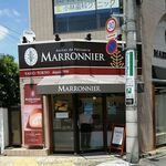 マロニエ - 2016年販売店舗はだいぶ縮小されてます