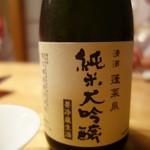 杜若 - 蓬莱線大吟醸を一本
