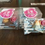 52473664 - 富士山ラスク
