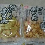 野田米菓 - 料理写真:あられ大袋